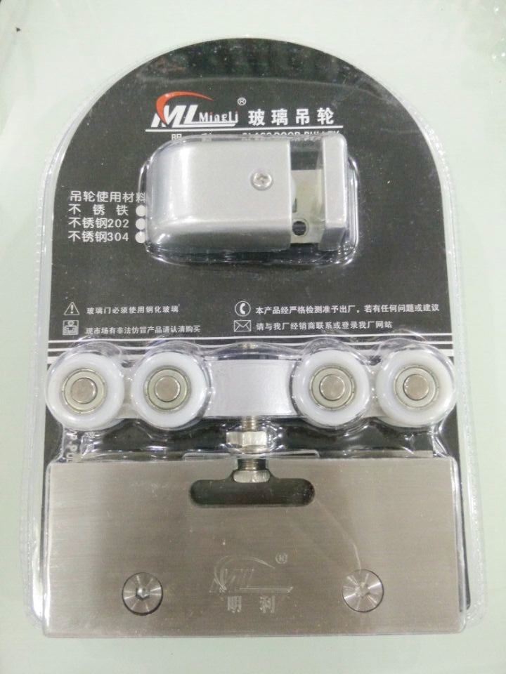 Mingli stainless steel glass door sliding door hanging round frameless glass door sliding door hardware accessories toughened gl(China (Mainland))