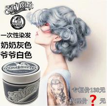 Suavecito одноразовые краска для волос Серый воды грязи 80 мл(China (Mainland))