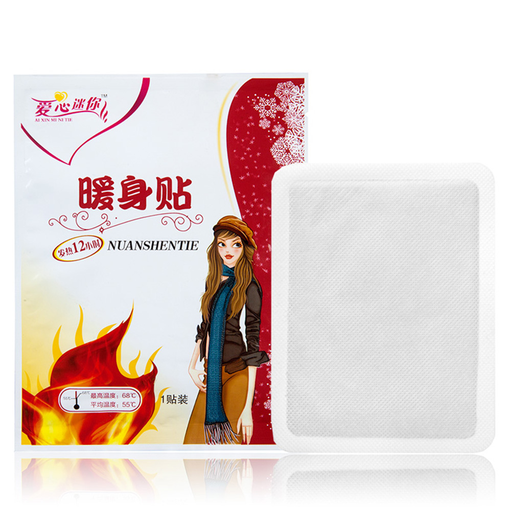 New Arrival 5 Pieces/Lot Popular Heat Pads 10*13CM Warm Keeper Patch Health Care Sticker Winter Self-heat Pack(China (Mainland))