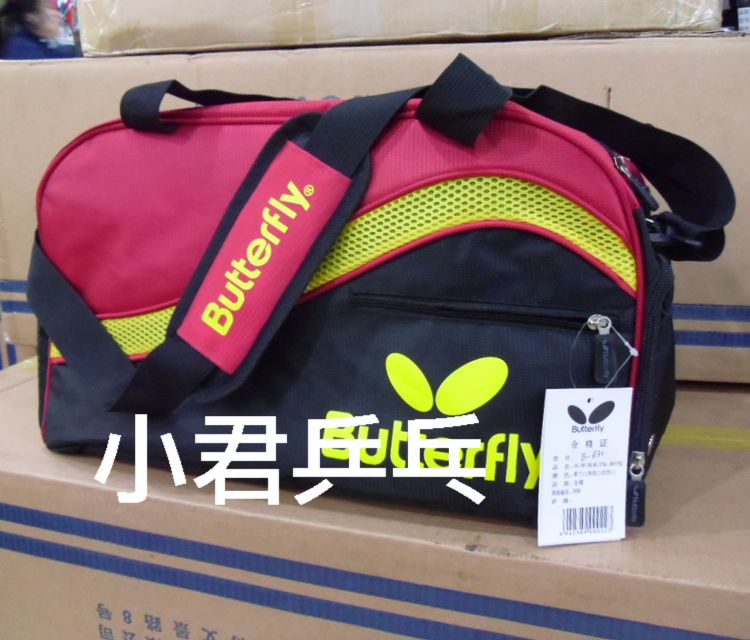 Butterfly table tennis ball bag travel bag shoulder built-in shoe sports bag b830 Small(China (Mainland))