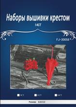 Красная роза 14CT С бесплатной доставкой наивысшего качества Счетный крест наборы для вышивки крестом домашний декор рукоделие(China)