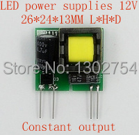 5pcs/lot ac dc power supply converter 12v isolated ac-dc adapter module small size(China (Mainland))