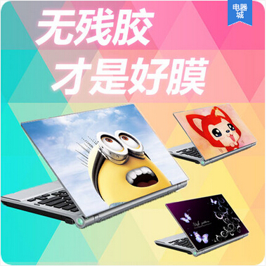 """laptop skin decal in 14"""" /15"""" /15.6"""" Laptop Skin Netbook Sticker Cover Decel Protectors notebook for HP/DELL/ACER/asus MX007(China (Mainland))"""
