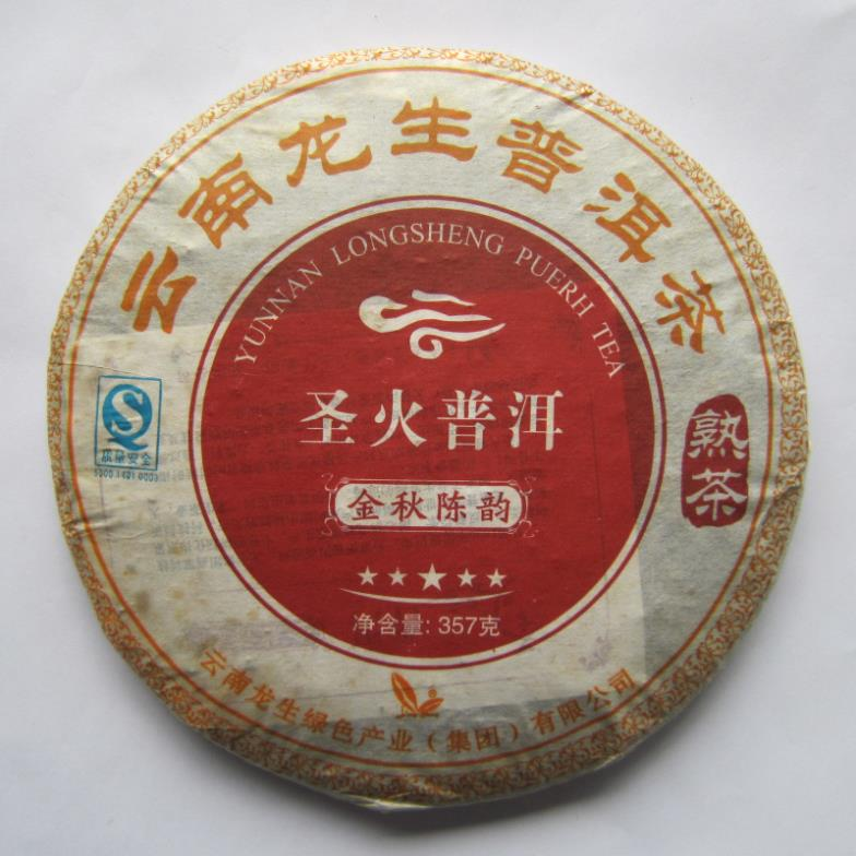 Dragon tea Puer ripe tea premium  flame tea cakes Chinese yunnan puerh 357g the China pu er cha to lose weight products<br><br>Aliexpress