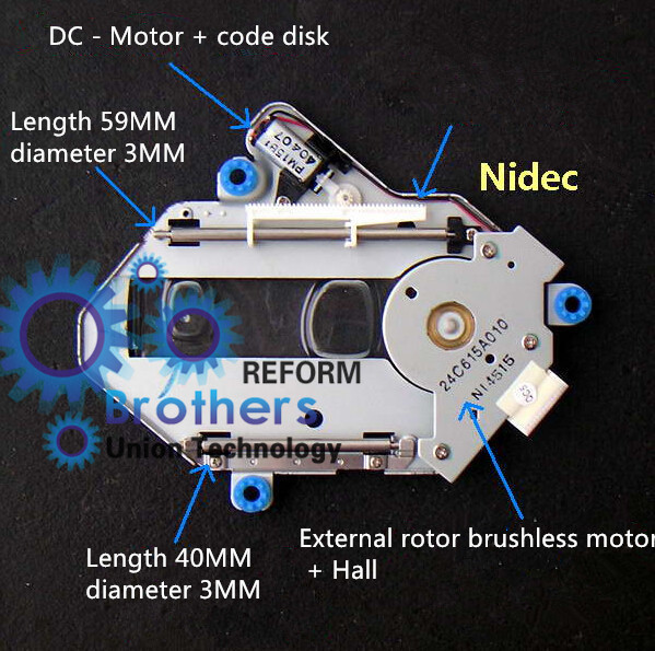 Deceleration motor group brushless motor with hall dc for How to make a brushless dc motor