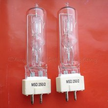 GOOD!Halogen lamp bulb 250W MSD 250/2 A533 Discharge Lamp Discharge bulb(China (Mainland))