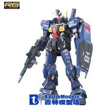 Genuine BANDAI MODEL 1/144 SCALE Gundam models #175716 RG Mk-II TITANS Gundam plastic model kit