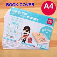 1 pack 10 sheets transparent book cover for students 50X36cm A4 size protect book Deli 8655(China (Mainland))