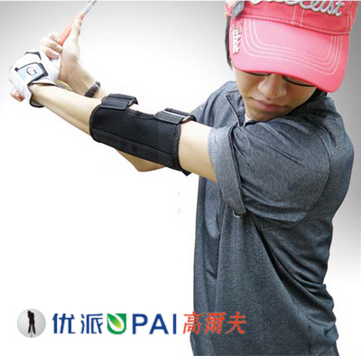 Golf Swing Training Straight Practice Golf Elbow Brace Corrector Support Arc zj-01(China (Mainland))