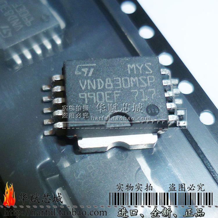 Free shipping 5pcs/lot VND830MSP iron bottom drive cars Computer News new original(China (Mainland))