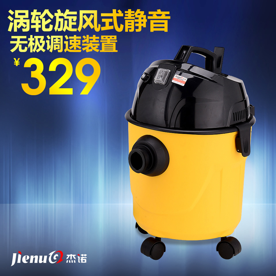 Jarrow wet and dry vacuum cleaner carpet cleaner blowing smoke hotel mini household cleaners commercial flooring(China (Mainland))