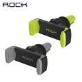 ROCK Mobile Car Phone Holder for iPhone Samsung car styling Car Dashboard Adjustable Bracket Soporte Movil