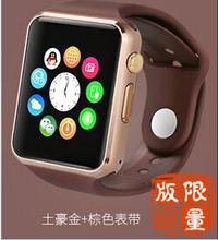 Alta imitación de Apple reloj LED reloj del Bluetooth del teléfono posicionamiento grabación inteligente relojes cámara de memoria de la capacidad