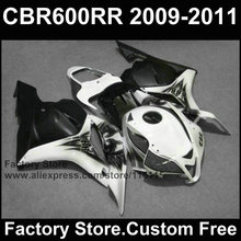 Buy High quality Motorcycle Injection ABS fairings set for HONDA F5 CBR600RR 2008 2009 2010 2011 Phoenix fairing kit CBR600 RR 08-12 for $351.54 in AliExpress store