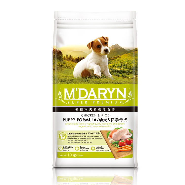 High energy development nationwide shipping Madeline chicken and rice puppy dog food 1.5kg Pet Supplies Dog Food(China (Mainland))