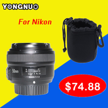 Buy YONGNUO YN 50mm YN50MM Lens Fixed Focus Lens EF 50mm F/1.8 AF Lense Large Aperture Auto Focus Lens Nikon DSLR Camera Technology Co, Ltd Wholesale Store) for $74.88 in AliExpress store