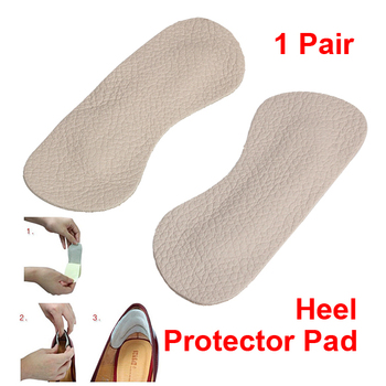 1 Pair Foot Care Cushion Insole Liner High Heel Shoes Back Leather Pad