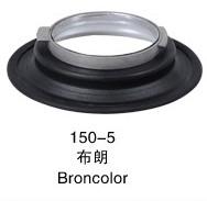 CD50 150mm Brown Bayonet Ring Broncolor-Mount Speed ring inner softbox mount for Broncolor Visatec Studio Flash Strobe Light(China (Mainland))