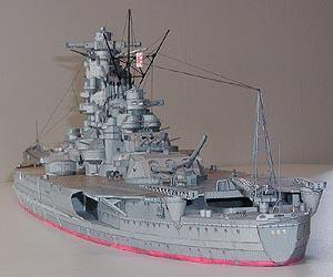 3D paper model Super masterpiece Japanese battleship Finished length 100cm(China (Mainland))