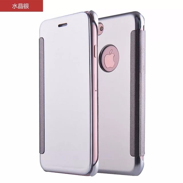 Phone Cases Capa For iPhone 5 5s se 6 6s 7 Plus Hard PC Luxury Plating Mirror Flip Case Cover For iPhone6 iPhone7 Fundas Coque