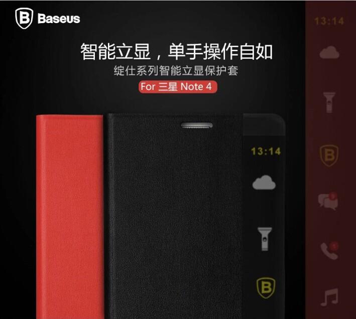 BASEUS ZhanShi Series Business Mobile Phone Bag Samsung Galaxy Note4 N9100 Case Cover Free Shopping - Shenzhen magic Technology Co. Ltd. store