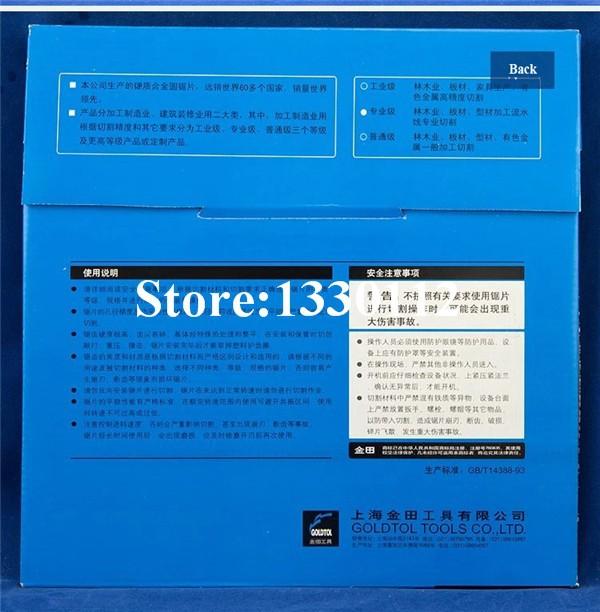 Package-8