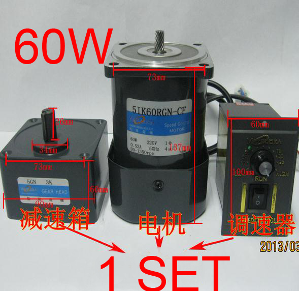 60w gear motor variable speed motor mini speed regulating for How to make an ac motor variable speed