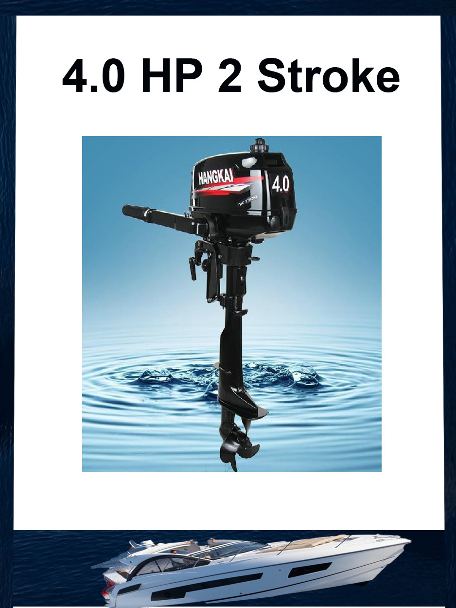 buy 2015 brand new hangkai 4hp outboard