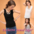 Clearance! Metal gold wings Camisole all-match Sewed and wrapped edge seamless vest clothes Women tank tops fantastic dress