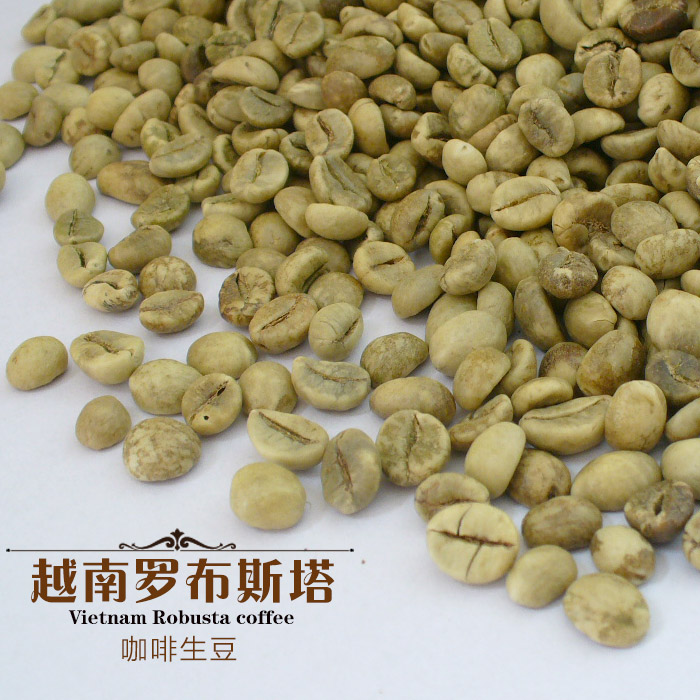 Free shipping 500g Liffe robusta coffee beans water wash robusta green coffee beans green slimming coffee