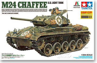 Tamiya assembled the chariot model 37020 1/35 American M24 Chaffee light tanks(China (Mainland))
