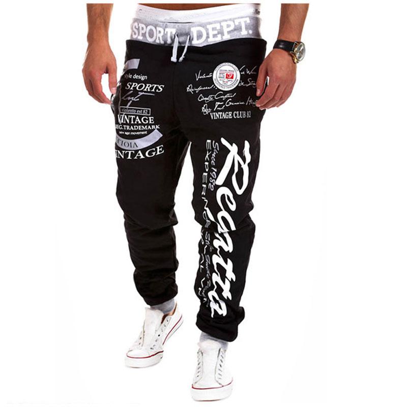 2016 Mens Casual Printed Sweatpants Stylish Jogger ...