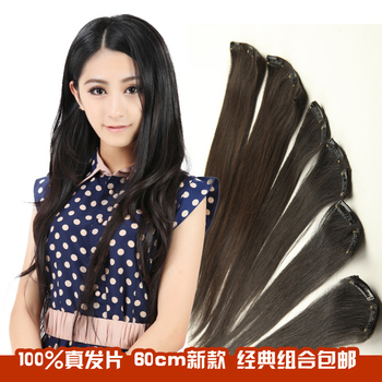 Really hair piece wig piece 60cm thickening long straight hair elastin element 6 new arrival classic