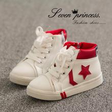 Children shoes 2015 child leather five-pointed star sport child shoes male female single shoes child lacing shoes sneakers(China (Mainland))