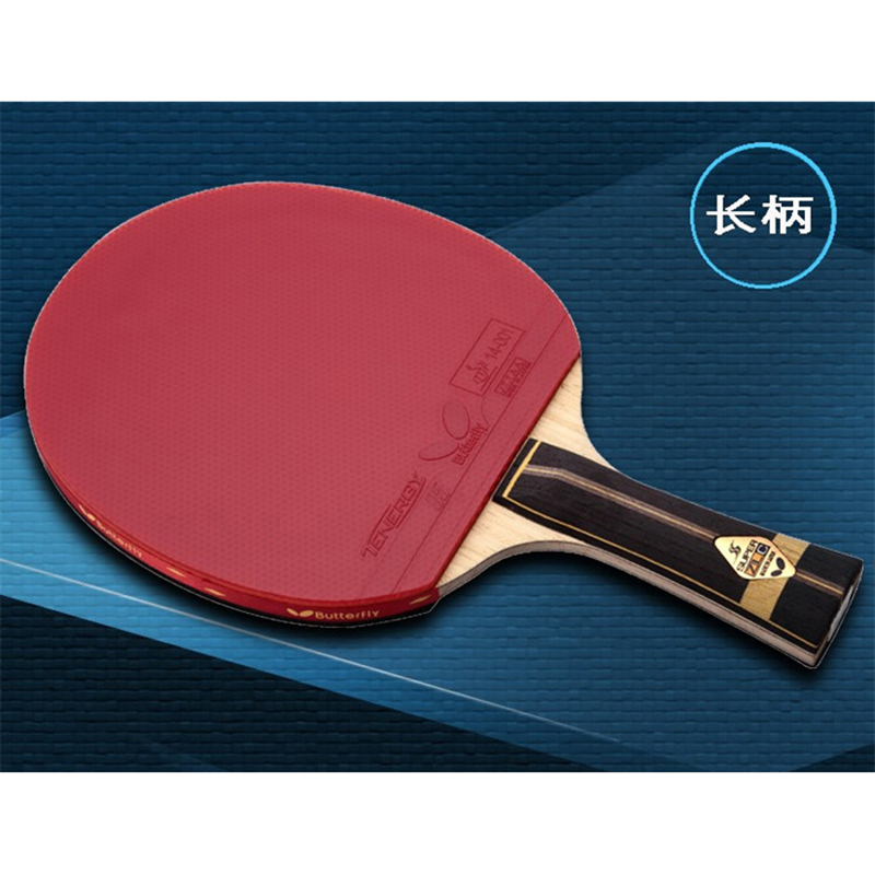 The best quality high end professional wooden handle grip to table tennis racket shake hand pingpong racket paddle rubber bats(China (Mainland))