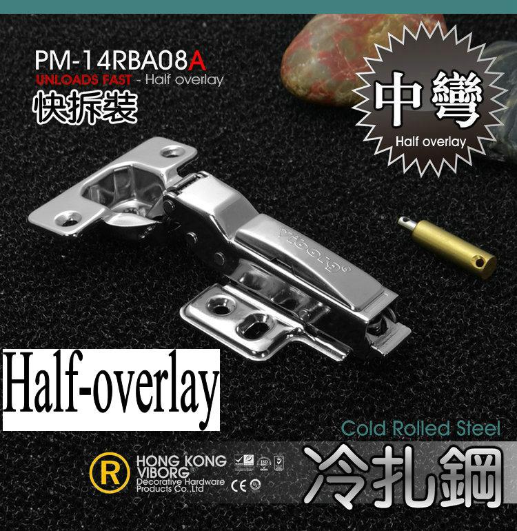 (2 pieces) VIBORG Top Quality HALF OVERLAY Hinge Soft close Self closing Cabinet Cupboard Door Hinges, HALF OVERLAY(China (Mainland))