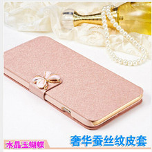 Fashion Silk Pattern Flip Leather Phone Bag Cover Case For HTC Desire 620 620G Desire 820 Mini D820mu Original Stand Wallet