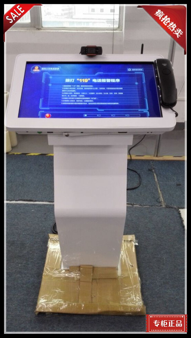 22-inch touch kiosk system release containing fire demonstration industrial touch one machine infrared touch(China (Mainland))