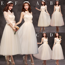 Modest Bridesmaid Dress With