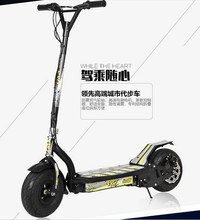 Lithium battery electric scooter authentic adult folding mini electric convenient walking car battery bike 24v7AH Deluxe 36v15ah(China (Mainland))