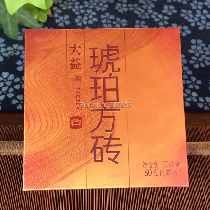 GREENFIELD Amber Square Tea 60g 2013 301 MengHai Tea Da yi TAETEA Classic Puer Pu