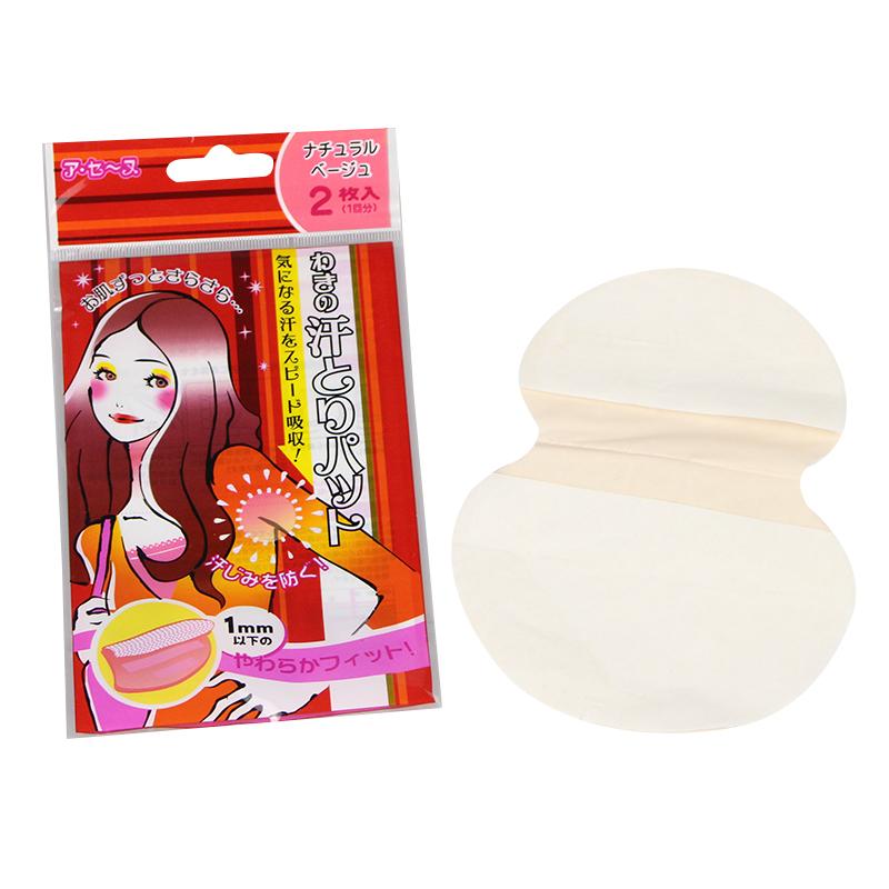 100pcs=50pack Disposable Underarm Absorbing Sweat Deodorant Antiperspirant Armpit Sweat Pads(China (Mainland))