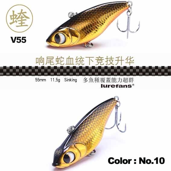 Рыболовные приманки из Китая