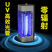 Free Shipping Electronic mosquito killer lamp photocatalyst household mosquito photocatalyst mosquito lamp, trap mosquito(China (Mainland))