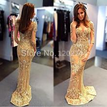 2016 Sexy Gold evening dress V Neck half sleeve long evening dress 2015 new arrival formal dresses vestido de festa longo