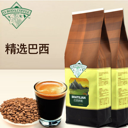 coffe cafetera food Brazil imported coffee beans freshly ground black coffee powder 454g freshly roasted mellow