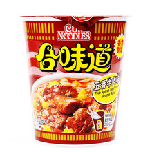 Free shipping instant noodles chinese spiced beef flavor cup noodles 75g*2 pieces 2F231(China (Mainland))