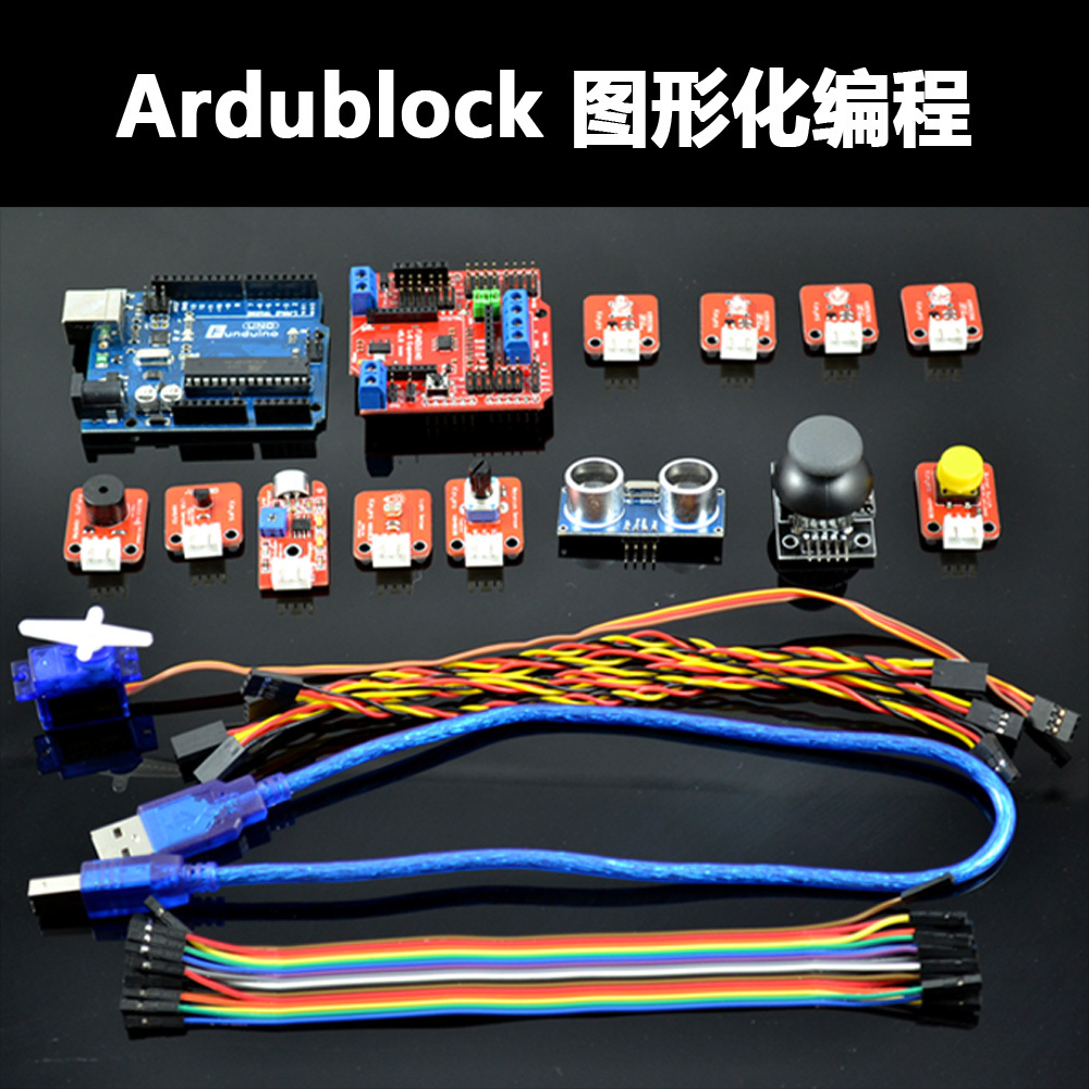 New ! Ardublock graphical programming zero-based science learning kit<br><br>Aliexpress