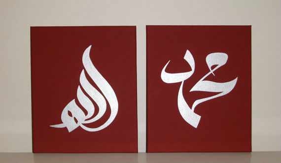 Arabic Calligraphy Islamic Wall Art Handmade 2 Piece Oil Painting On Canvas For Home Decor With Frame Ready To Hang 1178(China (Mainland))