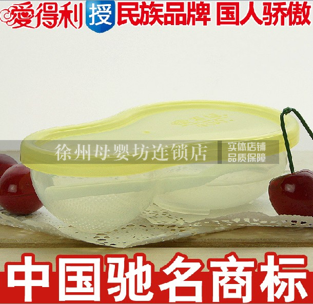 F18 baby bowl food grinding bowl baby training bowl spoon lid